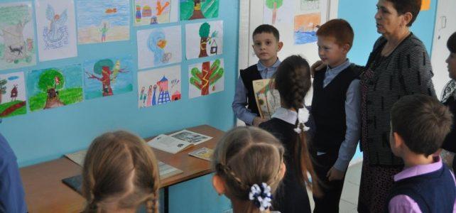Конкурс рисунков «Путешествие по сказкам А. С. Пушкина»