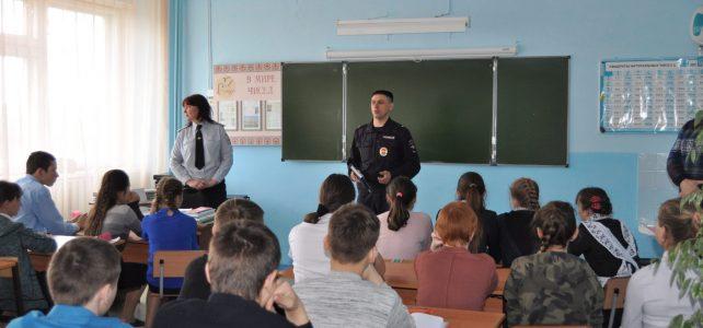 Встреча учащихся с майором полиции Андюл Ф. М. и инспектором ПДН Мариинской Е.Н.