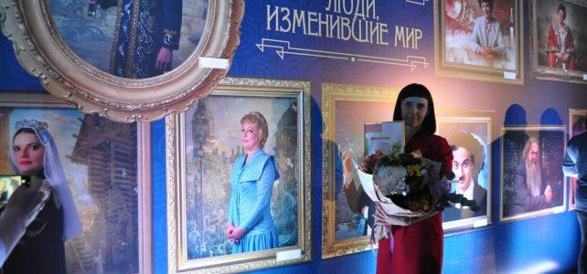 Учитель года Красноярского края-2019
