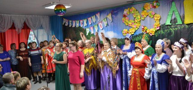 Программа, посвященная 95-летнему юбилею Рыбинского района