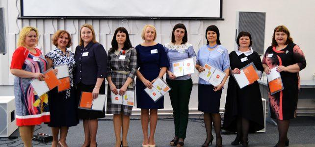 Конкурс «Учитель года Красноярского края-2019»