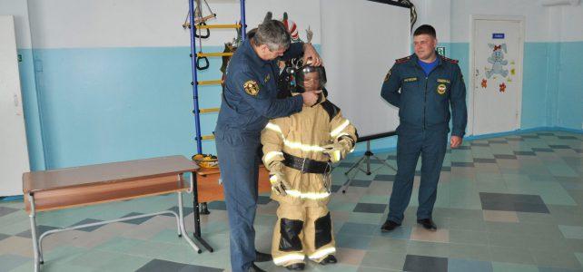 Cотрудники пожарно-спасательной части посетили школу