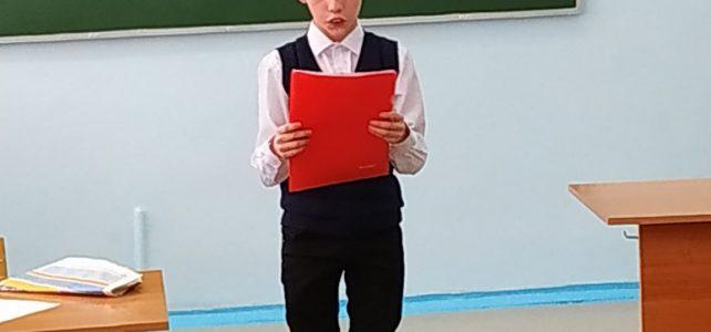 Школьный этап конкурса «Живая классика-2020»