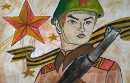 Всероссийский урок памяти, посвященный Дню Неизвестного солдата