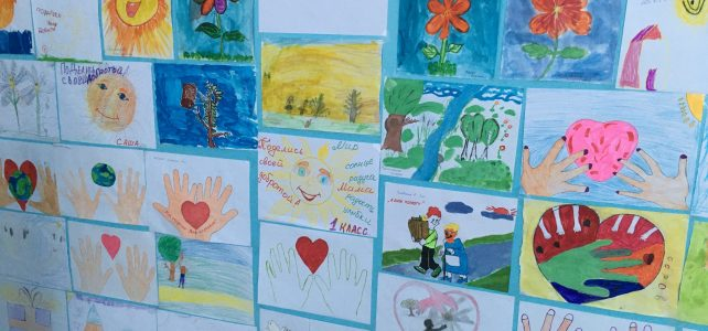 Конкурс рисунков «Подари свою доброту»