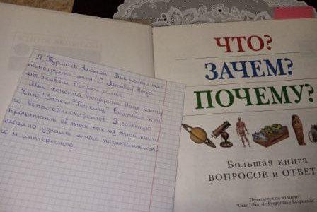 Акция «Подари книгу с любовью»