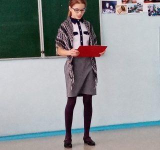 9 февраля прошел школьный этап Всероссийского конкурса чтецов