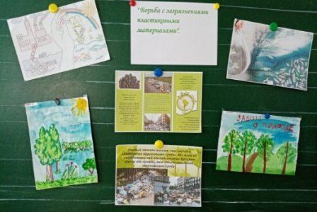 Отчет о проведении акции Всемирного дня защиты прав потребителей под девизом «Борьба с загрязненным пластиком»