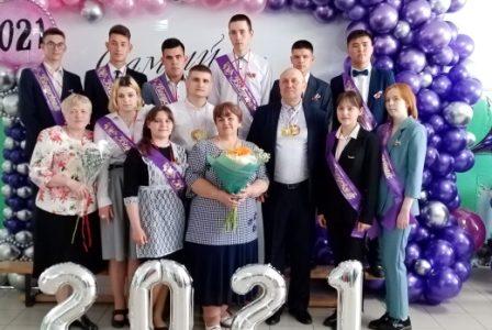 21 мая в школе прошёл праздник Последнего звонка