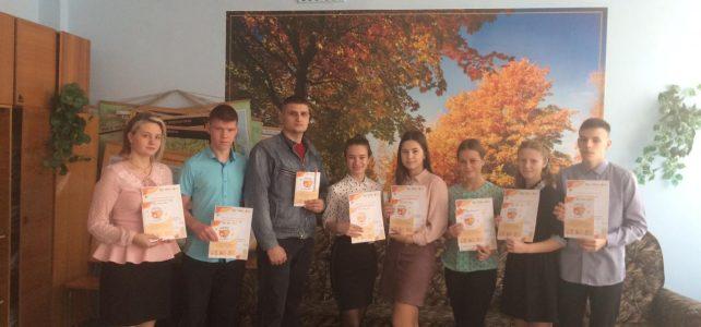 Награждение обучающихся МБОУ Александровская СОШ №10